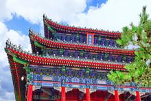 Jingshan Park, Pavilion Of Eve...