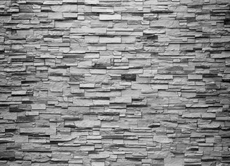 Fototapeta texture of the stone wall for background