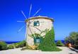 Leinwanddruck Bild - Zakynthos, Greece - windmill