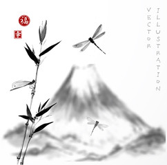 NaklejkaFuji mountain, bamboo branch and dragonflies.