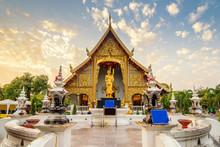 Phra Sing Temple
