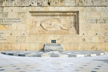 Tomb Of Unknown Soldier, Athens, Greece