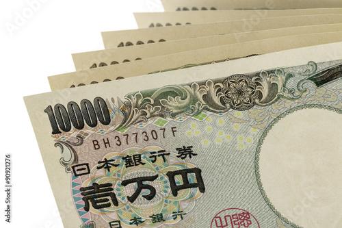 Fotobehang Kranten Japanese Currency 10,000 yen note