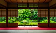 京都 雲龍院 庭園