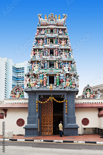 Photo  Sri Mariamman Temple
