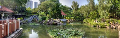 Foto  Moon Bridge Garden