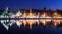 Wat Chong Klang And Wat Chong ...