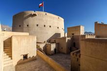 Nizwa Fort / The Most Popular ...