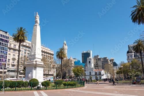 fototapeta na szkło Historic City Hall (Cabildo), Buenos Aires Argentinien