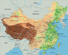High Detailed China Physical M...