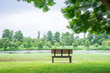 Waterside of Misato Park
