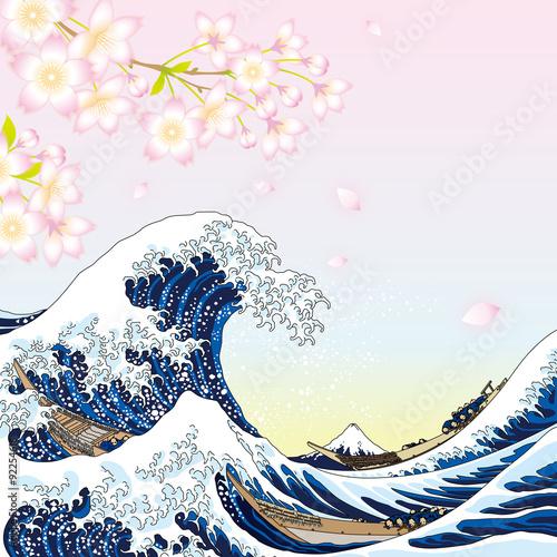 大波と桜の花