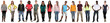 canvas print picture - Lachen glücklich multikulturell Gruppe junge Menschen in einer