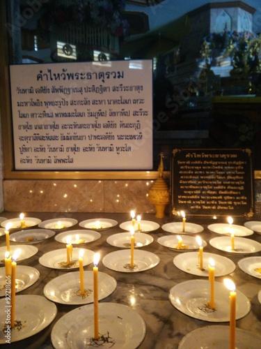Temple Thailand #92718616