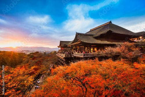 Cadres-photo bureau Kyoto Kiyomizu-dera Temple in Kyoto, Japan