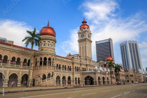 Photo Stands Kuala Lumpur Merdeka Square in downtown Kuala Lumpur
