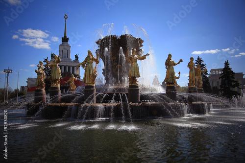 Autocollant pour porte Fontaine Fountain sculpture at the Moscow Exhibition Center