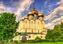 Smolensk Cathedral Of Novodevichy Convent, A UNESCO Site In Mosc