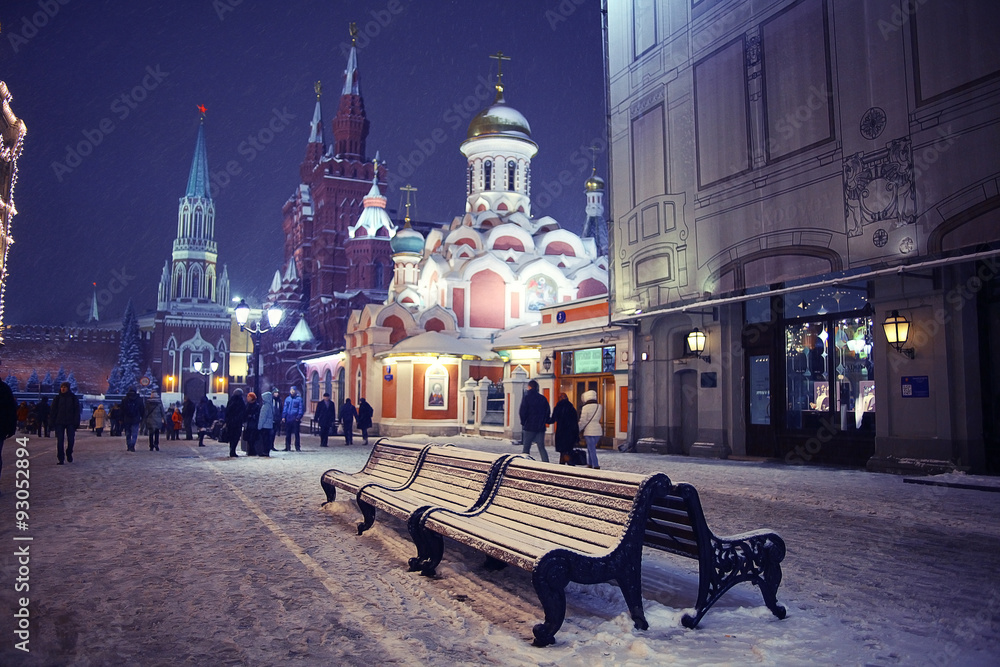Fototapety, obrazy: winter night landscape in the center of Moscow