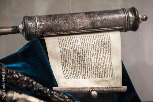 Zdjęcie XXL nieopakowana Torah przewiń srebro