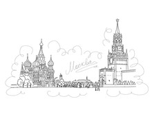Moscow, Red Square, Sketch For...