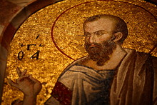 Famous Chora Church Museum In Istanbul Turkey
