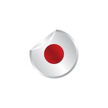 Glossy Theme Japan National Flag