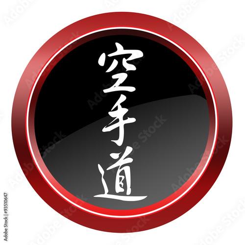 Photo  Circulo Karate 2