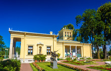 View Of Tsaritsyn Pavilion In Peterhof - Russia