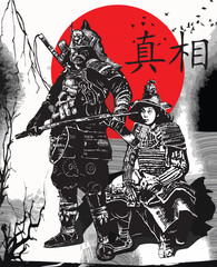 Panel Szklany Sztuki walki An hand drawn vector from Japan Culture - Samurais, Shoguns