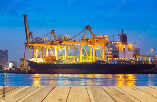 Photo  Cargo ship
