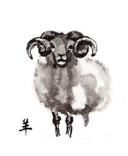 """Ram Standing Frontal, Oriental Ink Painting With Chinese Hieroglyph """"goat"""". Symbol Of The New Year Of Goat, Sheep."""