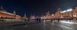Красная площадь ночью.