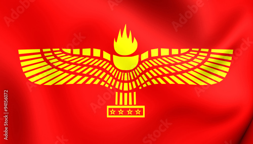 Flag of Syriac-Aramaic People Canvas Print