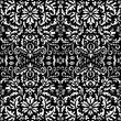 seamless paisley pattern.orient or russia design. vector illustr