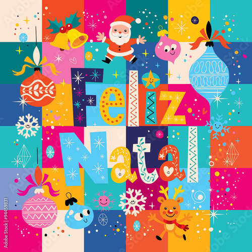Merry christmas feliz natal portugues portugal brazil greeting merry christmas feliz natal portugues portugal brazil greeting card m4hsunfo