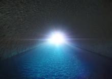 Sea Cave Flare Tunnel