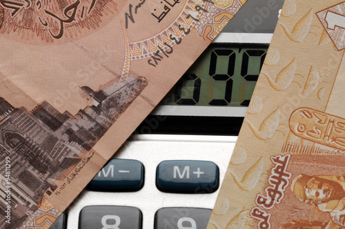 الجنيه المصرى Egyptian Pound Pund Sterlina Egiziana Libra