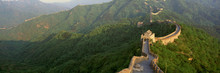The Great Wall At Mutianyu In ...