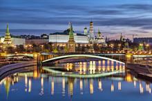 Bolshoy Kamenny Bridge And Kremlin