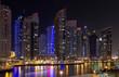 Night Dubai cityscape, UAE, october 2015