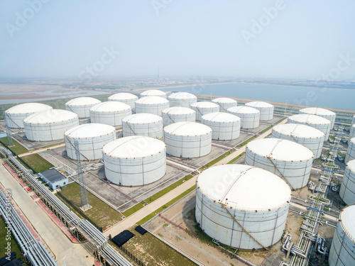 Photo  view of oil depot
