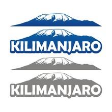Kilimanjaro Mountain Logo Vector