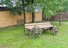 Broken Cart Near The Fence