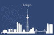 Tokyo city skyline silhouette on blue background