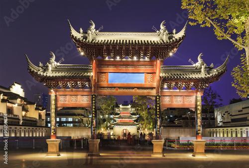 CN Nanjing Confucius Gate Set Canvas Print