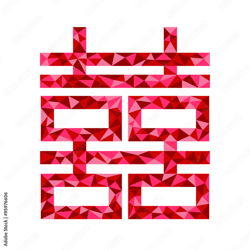 Photo Art Print Chinese Symbol Of Double Happiness And Marriage