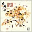 lovely Hong Kong travel map