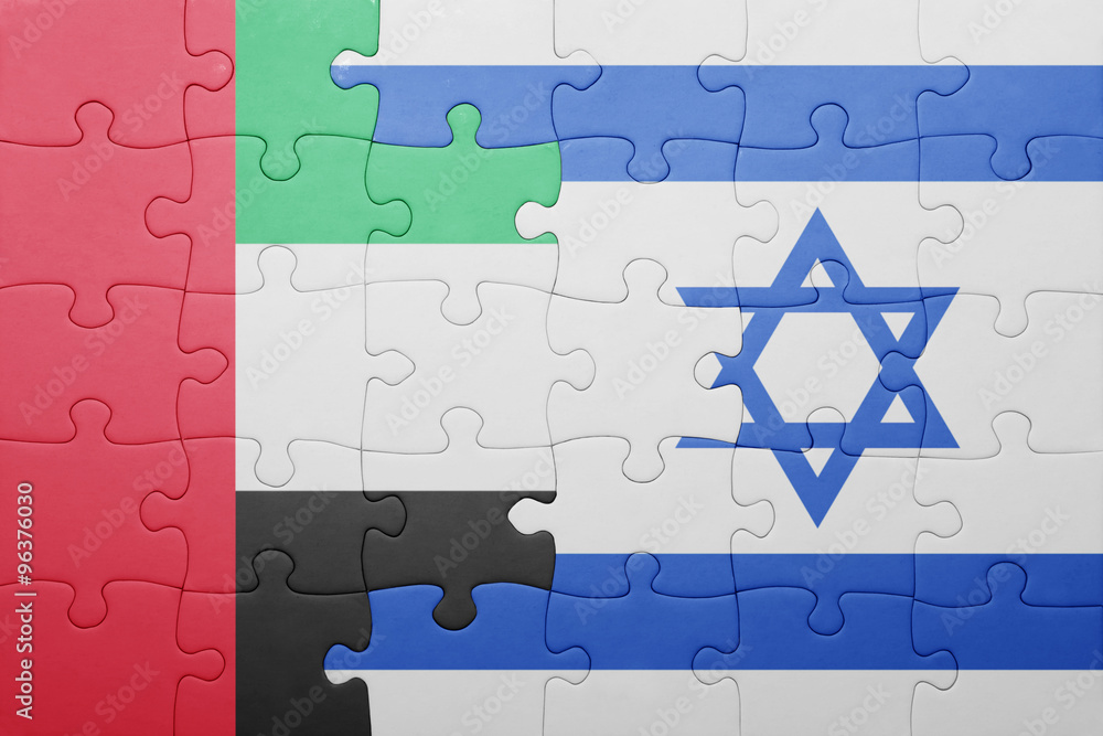 Photo & Art Print puzzle with the national flag of israel and united ...