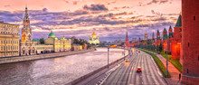 Moscow Skyline At Red Evening Light, Russian Federation